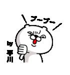 「平川」のくまくまスタンプ(個別スタンプ:13)