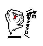 「平川」のくまくまスタンプ(個別スタンプ:39)