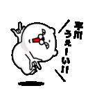 「平川」のくまくまスタンプ(個別スタンプ:40)