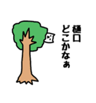 樋口さんのスタンプ(個別スタンプ:08)