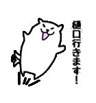 樋口さんのスタンプ(個別スタンプ:09)