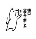 樋口さんのスタンプ(個別スタンプ:16)
