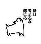 樋口さんのスタンプ(個別スタンプ:26)