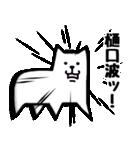 樋口さんのスタンプ(個別スタンプ:27)