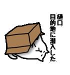 樋口さんのスタンプ(個別スタンプ:33)
