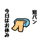 短パン愛好家(個別スタンプ:05)