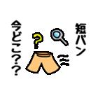 短パン愛好家(個別スタンプ:07)