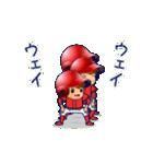 動く!野球チームと応援団9(個別スタンプ:1)