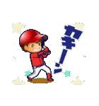 動く!野球チームと応援団9(個別スタンプ:3)