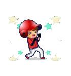動く!野球チームと応援団9(個別スタンプ:5)