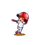 動く!野球チームと応援団9(個別スタンプ:6)