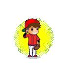 動く!野球チームと応援団9(個別スタンプ:8)