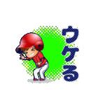 動く!野球チームと応援団9(個別スタンプ:9)