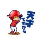 動く!野球チームと応援団9(個別スタンプ:10)