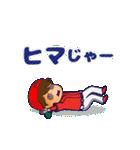 動く!野球チームと応援団9(個別スタンプ:11)
