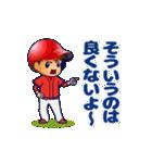 動く!野球チームと応援団9(個別スタンプ:13)