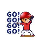 動く!野球チームと応援団9(個別スタンプ:19)