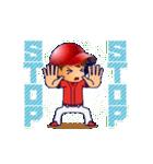 動く!野球チームと応援団9(個別スタンプ:20)