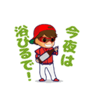 動く!野球チームと応援団9(個別スタンプ:23)