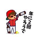動く!野球チームと応援団9(個別スタンプ:24)