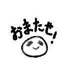 動く!ぷに丸!!(個別スタンプ:14)