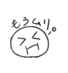 動く!ぷに丸!!(個別スタンプ:20)