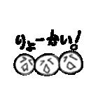 動く!ぷに丸!!(個別スタンプ:21)
