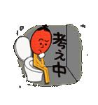 マッチくん(個別スタンプ:01)