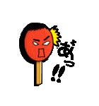 マッチくん(個別スタンプ:02)