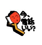 マッチくん(個別スタンプ:04)