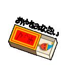 マッチくん(個別スタンプ:09)