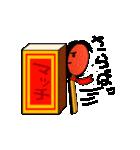 マッチくん(個別スタンプ:12)
