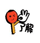 マッチくん(個別スタンプ:15)