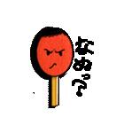 マッチくん(個別スタンプ:17)