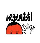 マッチくん(個別スタンプ:28)