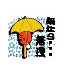 マッチくん(個別スタンプ:31)