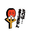 マッチくん(個別スタンプ:36)
