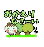 [りか]の便利なスタンプ!2(個別スタンプ:05)