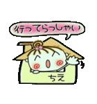 [ちえ]の便利なスタンプ!2(個別スタンプ:03)