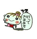 [ちえ]の便利なスタンプ!2(個別スタンプ:04)