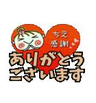 [ちえ]の便利なスタンプ!2(個別スタンプ:07)