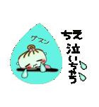 [ちえ]の便利なスタンプ!2(個別スタンプ:10)