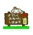 [ちえ]の便利なスタンプ!2(個別スタンプ:11)