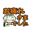 [ちえ]の便利なスタンプ!2(個別スタンプ:14)