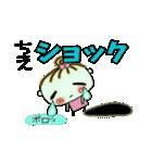 [ちえ]の便利なスタンプ!2(個別スタンプ:15)