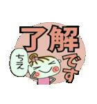 [ちえ]の便利なスタンプ!2(個別スタンプ:17)