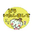 [ちえ]の便利なスタンプ!2(個別スタンプ:21)