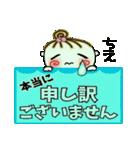 [ちえ]の便利なスタンプ!2(個別スタンプ:22)