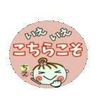 [ちえ]の便利なスタンプ!2(個別スタンプ:25)