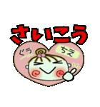 [ちえ]の便利なスタンプ!2(個別スタンプ:29)